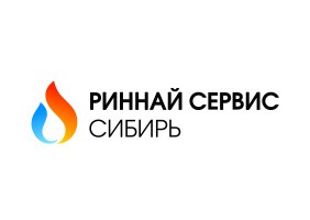 Риннай Сервис Сибирь