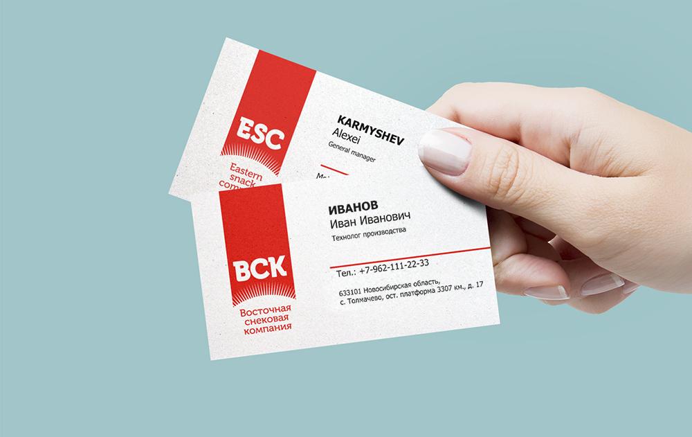 бигрест_визитки_small
